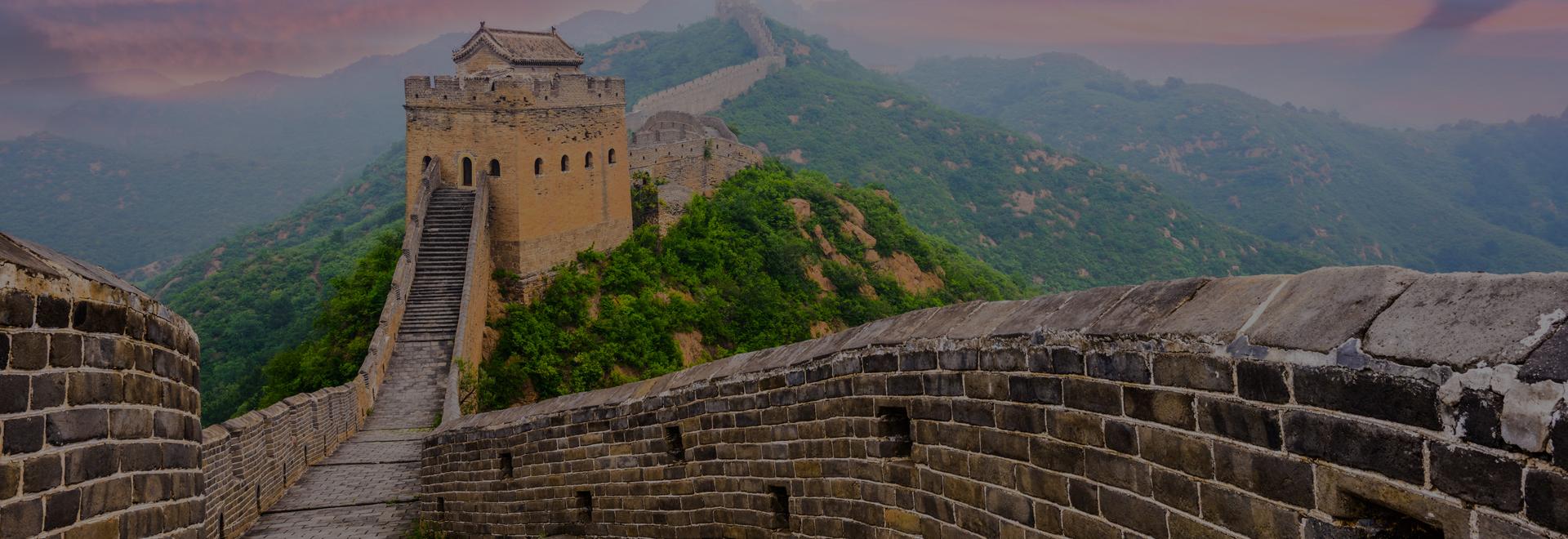 Orientation Meetings - Beijing