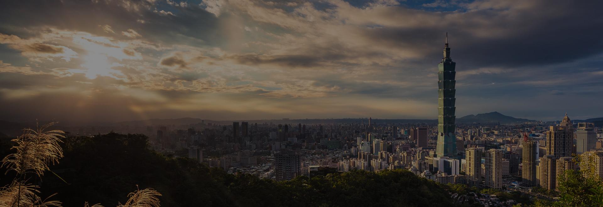 Orientation Meetings - Taipei