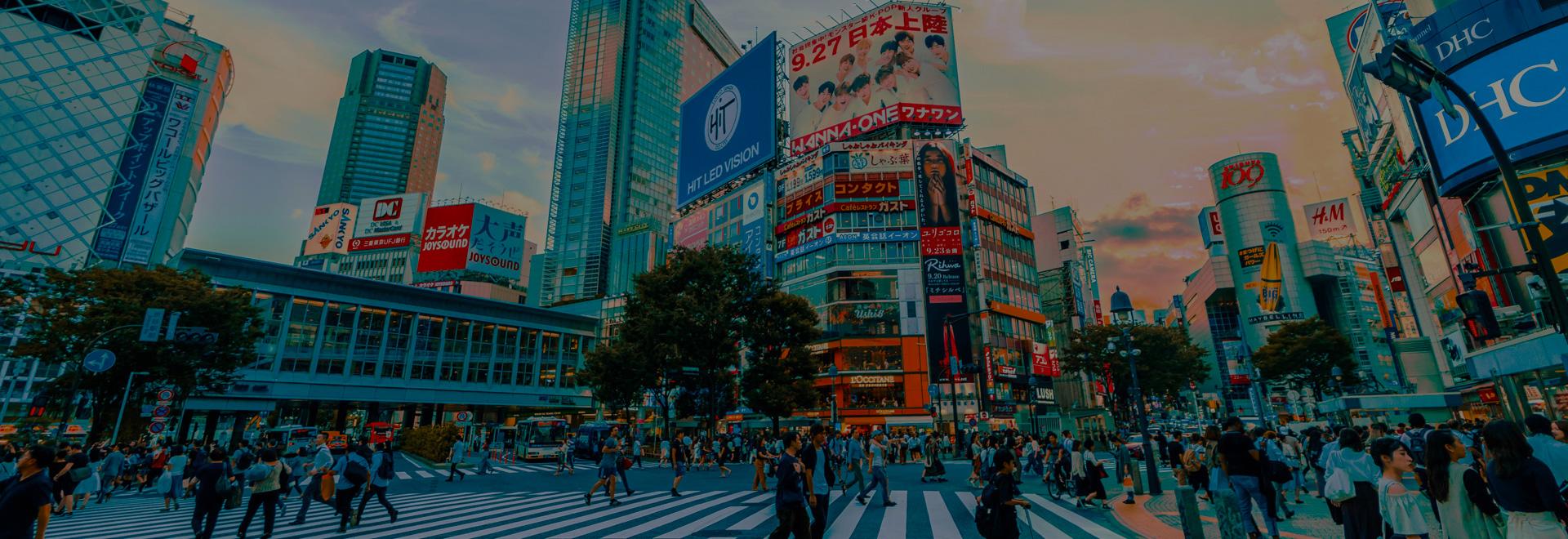 Orientation Meetings - Tokyo