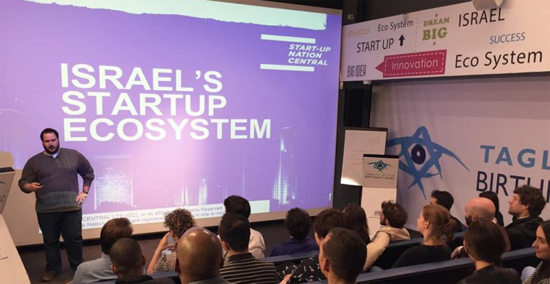 A Full Immersion in Israel's Entrepreneurial Ecosystem